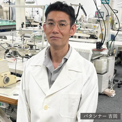 Mr.Yoshioka_name.jpg