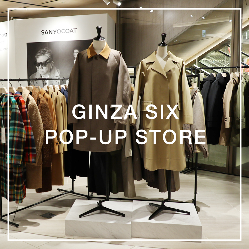 GINZA SIXにて、期間限定POP-UP STOREがオープン!