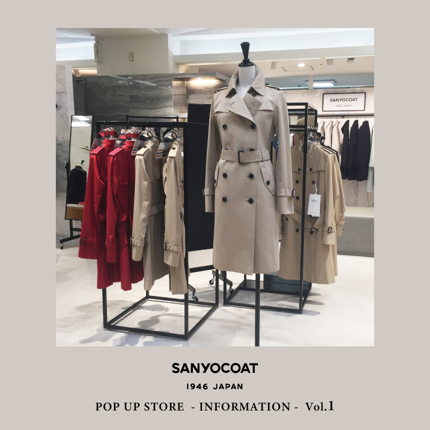 21aw <SANYOCOAT> POP UP STORE情報_Vol.1_2021.09.03更新