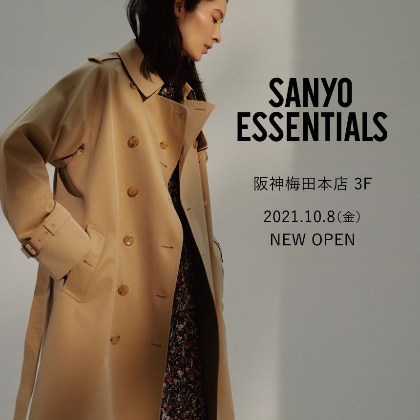 10月8日(金)SANYO ESSENTIALS 阪神梅田本店 NEW OPEN のお知らせ