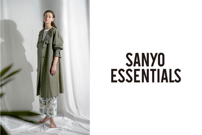 「SANYO ESSENTIALS」S.ESSENTIALSコンセプトショップがショップ名を新たにリニューアルオープン