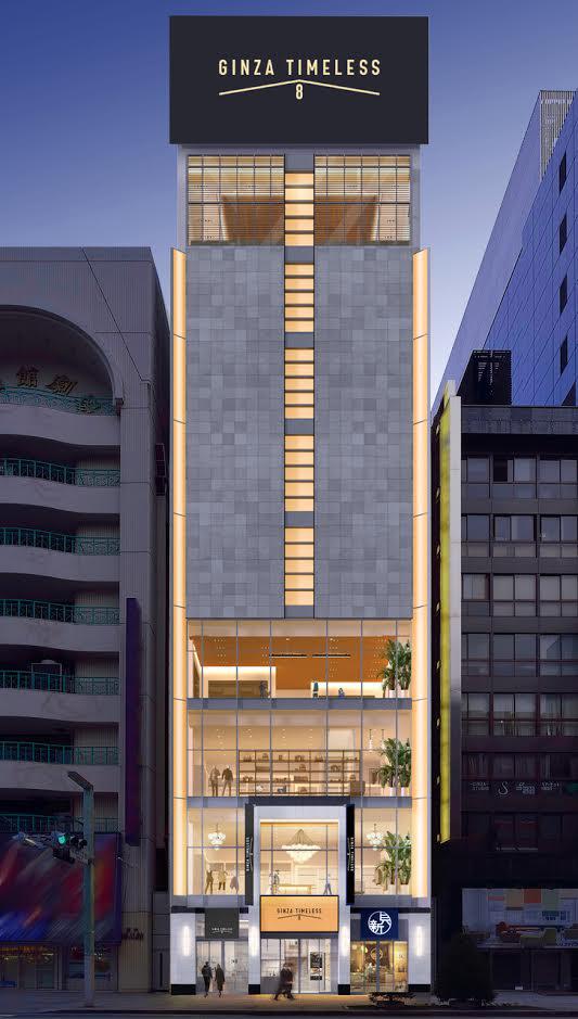 三陽商会のフラッグシップタワー『GINZA TIMELESS 8』がグランドオープン!